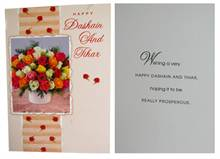 Greeting card dashain and tihar send gifts and money to nepal happy dashain and tihar wishes card m4hsunfo
